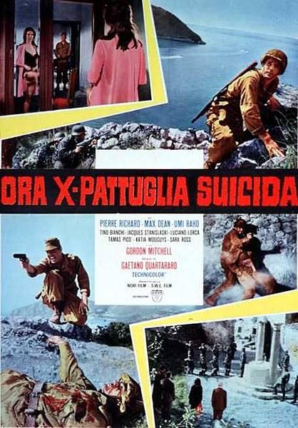 黑鷹特攻隊(1969)-02.jpg
