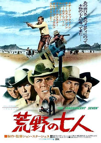 豪勇七蛟龍(1960)-03.jpg