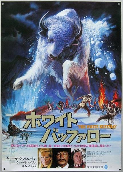 巨牛(1977)-05.jpg
