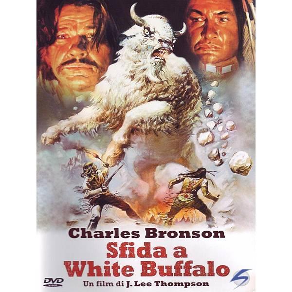 巨牛(1977)-06.jpg