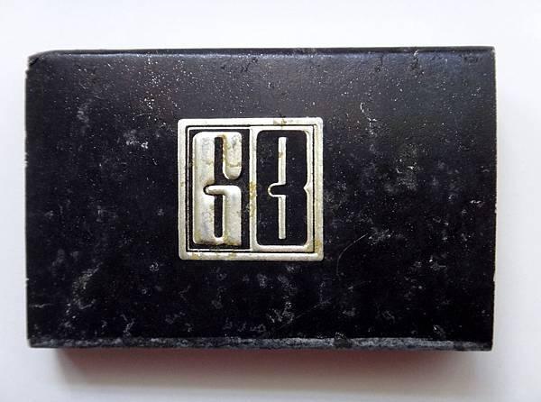 金磚-3.JPG