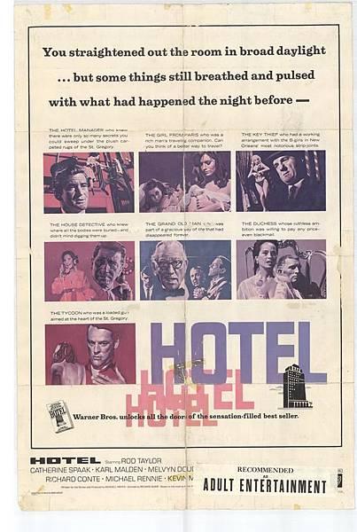 大飯店(1967)-01.jpg