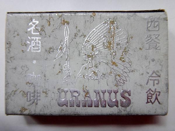 URANUS(天王)-1.JPG