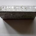 URANUS(天王)-2.JPG