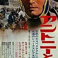 一代大將萬世情(1972)-03.jpg