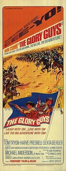 大戰三叉河(1965)-02.jpg