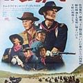 大戰三叉河(1965)-06.jpg