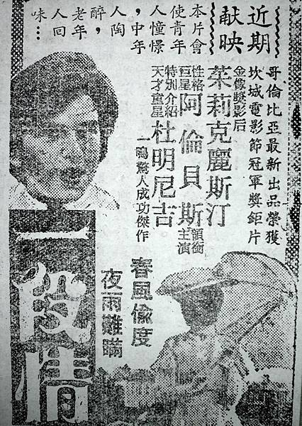 一段情(1971)-01.jpg