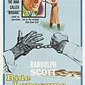單騎屠龍(1959)-01.jpg