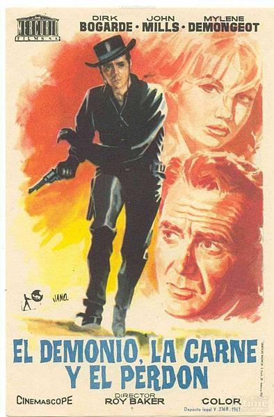 昆城血淚(1961)-01.jpg