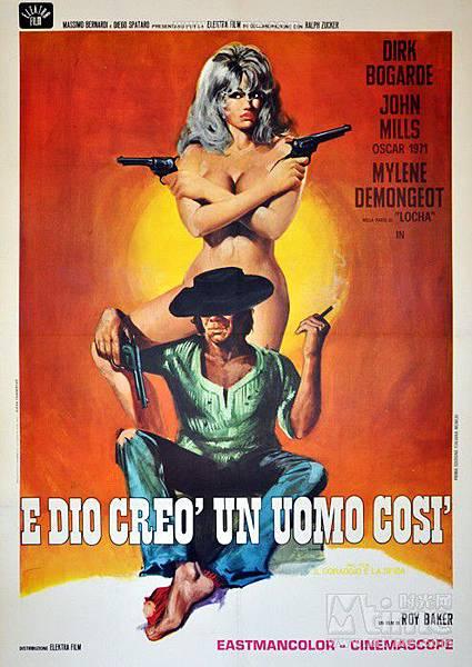 昆城血淚(1961)-04.jpg
