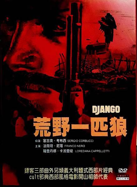 荒野大鏢客續集(1966)-09.jpg