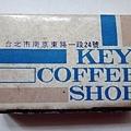 KEY-02.JPG