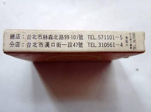 九龍餐廳-03.JPG