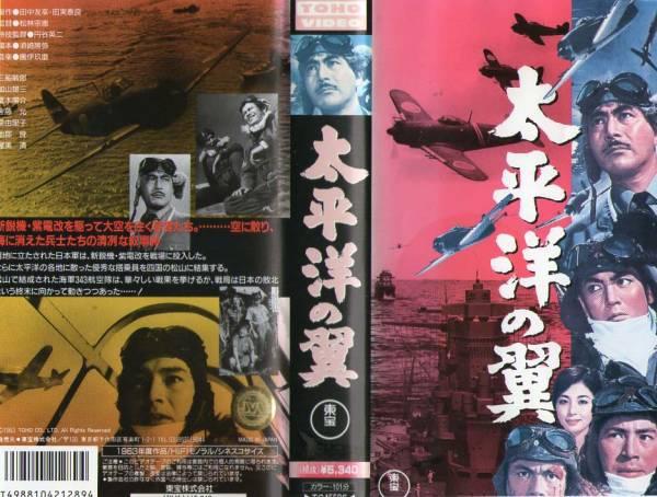 343特攻隊(1963)-04.jpg