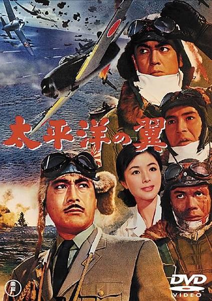 343特攻隊(1963)-01.jpg