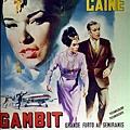 陷阱(Gambit 1966)-02.jpg