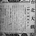 大劍客(簡介).JPG