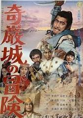奇嚴城冒險(1966)-02.jpg