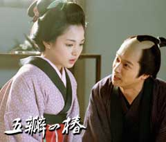 五瓣之樁(1964)-05.jpg