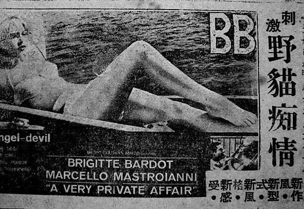 野貓癡情(1962).jpg