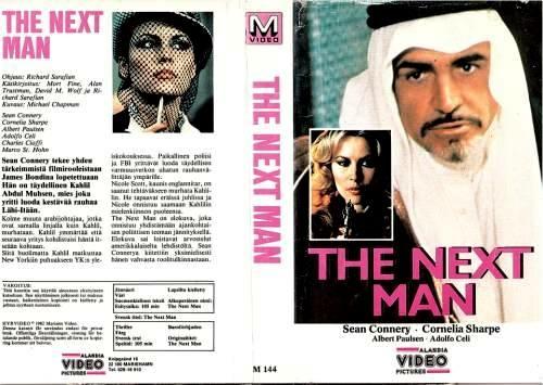 下個目標(1976)-05.jpeg