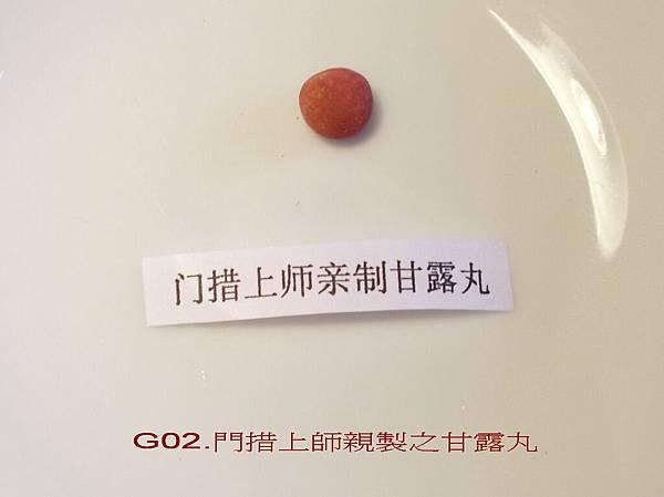 DSCI0557.jpg-01.jpg
