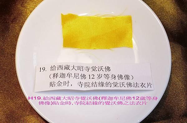 DSCI0514.jpg-01.jpg