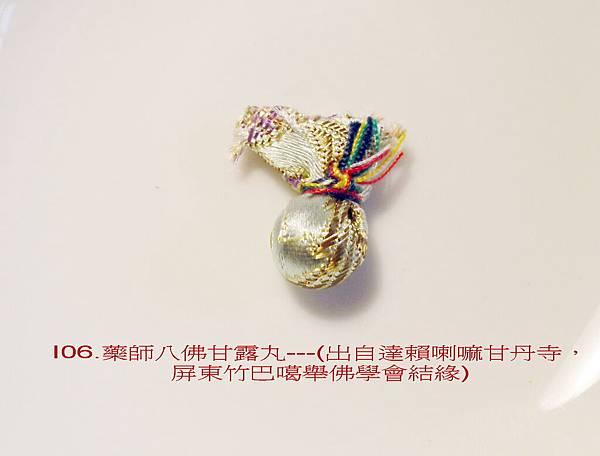 DSCI0590.jpg-01.jpg