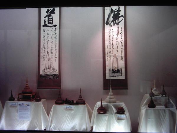 林昭地師生陶藝展01 017[1].jpg
