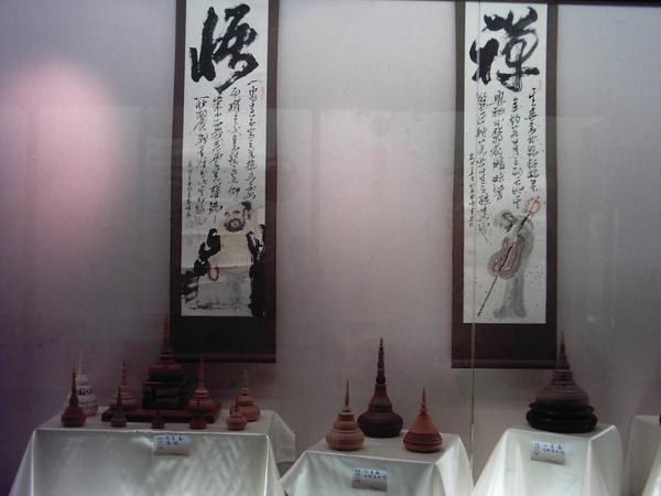 林昭地師生陶藝展01 019[1].jpg