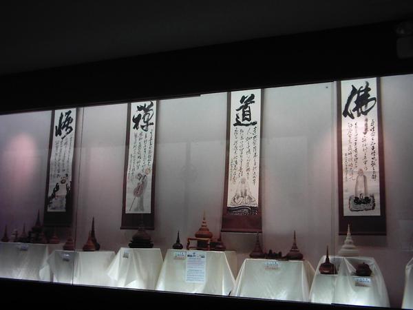 林昭地師生陶藝展01 045[1].jpg