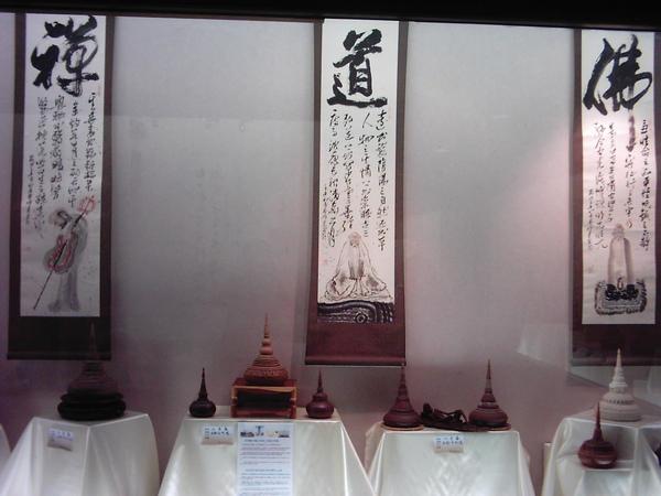 林昭地師生陶藝展01 054.jpg