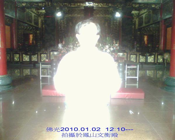 IMG1652A.jpg