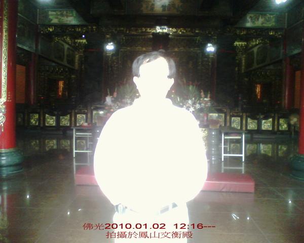 IMG1655A-01.jpg