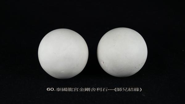 L1080834-01.jpg