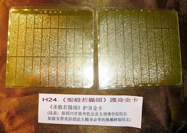 DSCI0524.jpg-01.jpg