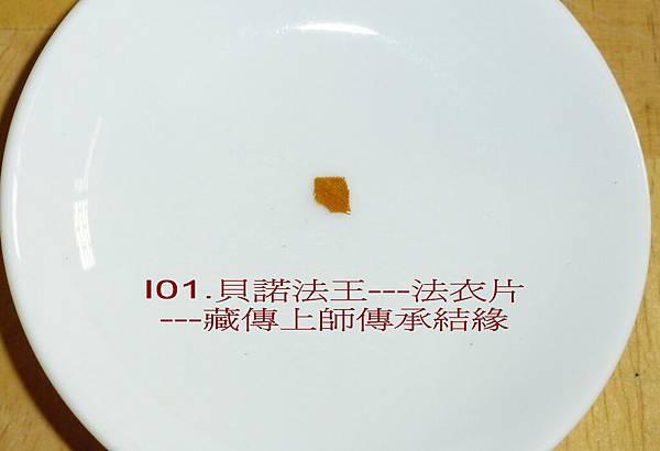 DSCI0594.jpg-01.jpg