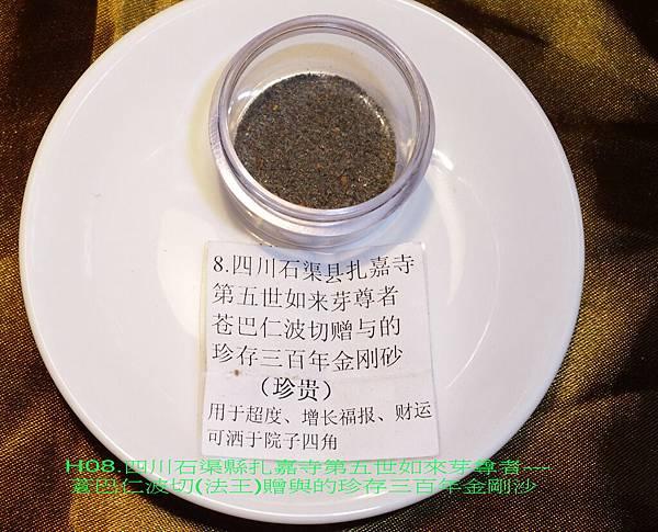 DSCI0485.jpg-01.jpg