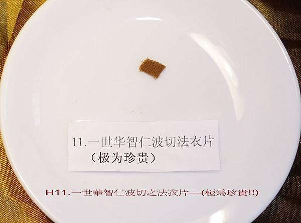 DSCI0489.jpg-01.jpg