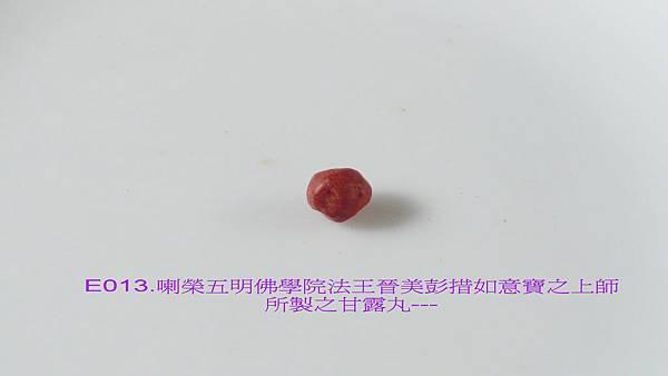 L1100792.jpg-01.jpg