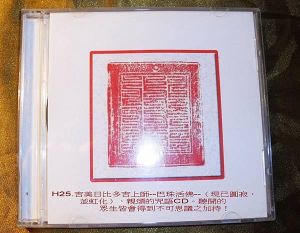 DSCI0533.jpg-01.jpg