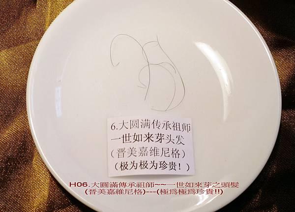 DSCI0480.jpg-01.jpg