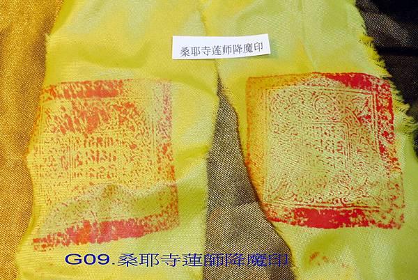 DSCI0545.jpg-01.jpg