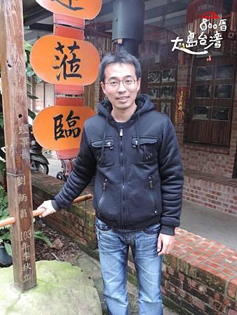 楊禮仁,紙寮窩工作坊的經營者。