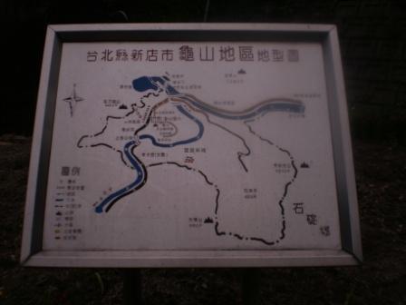 12-1龜山地圖.JPG