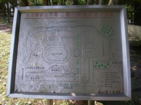 15-1校園步道平面圖.JPG