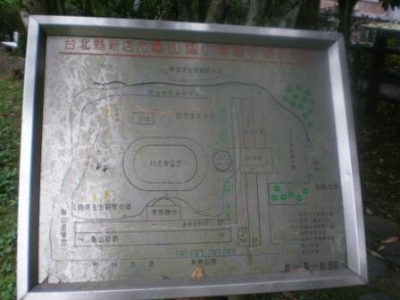 22-1龜山國小校園平面圖.JPG