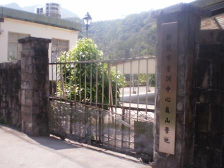 34現今童訓中心是龜山國小的前身.JPG