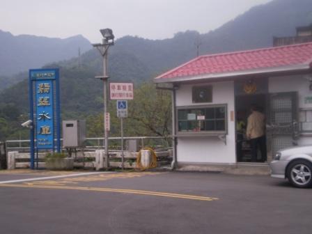 1-1翡翠水庫.JPG
